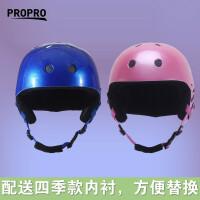 轮滑头盔滑板自行车骑行透气舒适头盔儿童男孩女溜冰