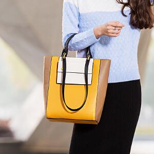 toutou2017新款包包女韩版简约大气时尚托特包单肩手提大包包潮