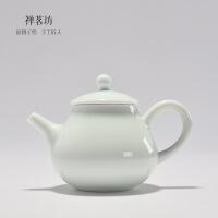 包邮 青瓷单壶泡茶器 家用茶具 影青小清新功夫茶壶单壶陶瓷