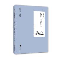 丰子恺散文精品集:缘缘堂集外佚文(上)