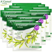 A'Gensn/安安金纯 橄榄油水润修纹紧致面膜25片/盒