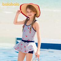 巴拉巴拉儿童泳衣女孩女童连体公主可爱泳帽套装条纹时尚洋气弹力