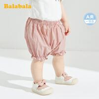 巴拉巴拉女童裤子婴儿短裤休闲裤2020新款宝宝花苞裤透气pp裤薄