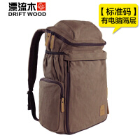 旅行包女士双肩包潮男士旅游帆布旅行包帆布背包男登山包SN3263 骑士咖啡 标准码
