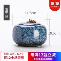 茶叶罐陶瓷 密封罐茶叶包装礼盒大号家用储茶罐瓷罐 家用