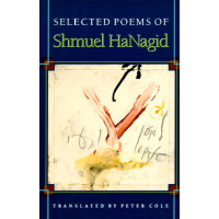【预订】Selected Poems of Shmuel HaNagid 9780691011202