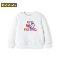 巴拉巴拉女童卫衣秋冬2019新款小童宝宝长袖圆领上衣儿童加厚保暖