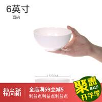 骨瓷餐具白色家用景德镇骨瓷餐具吃饭陶瓷碗米饭碗单个大号碗面碗汤碗大碗