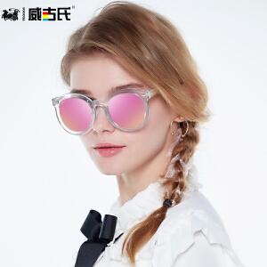 威古氏偏光太阳镜女潮墨镜新款圆脸大框彩膜长脸开车个性眼镜