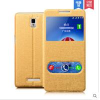 酷派s6手机套酷派S6手机壳9190-L00皮套电信 移动版T00保护皮套