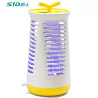 超人灭蚊灯SI23家用电击灭蚊器灭蚊器孕妇婴儿电子驱蚊捕蚊器 荧光黄