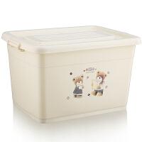 加厚大号塑料收纳箱衣服整理箱大号家用收纳盒衣物储物箱子汽车后备箱杂物收纳用品
