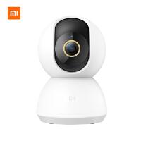 360智能摄像机 夜视版1080P小水滴无线网络摄像头wifi家用红外高清监控远程视频遥控公司安全店铺手机安防D606