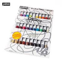 法国贝碧欧Pebeo专业丙烯颜料30色套装 833431C