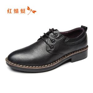 红蜻蜓男鞋2017秋季新款休闲皮鞋舒适系带真皮单鞋正品时尚百搭潮