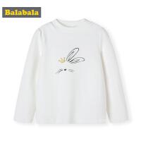巴拉巴拉童装女童打底衫宝宝长袖T恤秋冬2019新款儿童上衣半高领