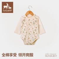 欧孕婴儿连体衣春夏薄款百天宝宝爬行服装新生儿纯棉爬爬服