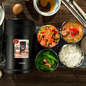 日本泰福高304不锈钢保温饭盒超长保温桶学生成人便携便当盒 T2560/黑色/4层/2.3L