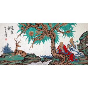 南京艺术学院院长 范扬《观鹿图》