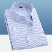 男装夏季商务衬衫男士短袖条纹职业工装衬衣大码寸衫