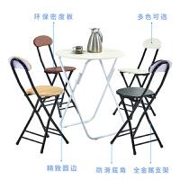 折叠椅子家用餐椅凳子靠背椅培训椅学生宿舍椅简约电脑椅折叠圆凳