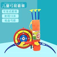 儿童弓箭玩具弓箭套装宝宝射击射箭玩具传统弓箭支户外玩具男孩子