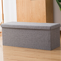 收纳凳可坐储物凳多功能换鞋凳长方形小沙发凳子家用椅收纳箱家庭日用收纳用品收纳 加长款(110*40*40cm)-