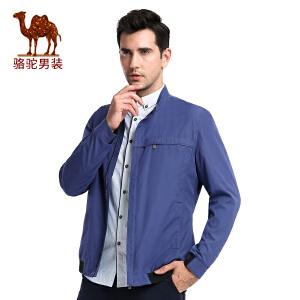 骆驼男装 秋季立领收口袖时尚纯色商务休闲夹克衫男外套