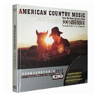 美国乡村民谣欧美经典英文音乐老歌曲无损发烧汽车载CD光盘光碟片