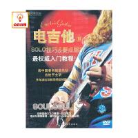 百科音像 电吉他(III)SOLO技巧WGK199(DVD)