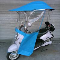 电动车摩托车挡雨棚风火轮黑胶电动车雨棚遮阳雨伞蓬挡风雨篷电瓶车伞防晒挡雨前挡披