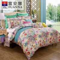 富安娜家纺床品纯棉四件套秋冬套件全棉床单被套1.51.8m馥郁芬芳