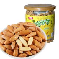 果特加新货手剥巴西松子218g 大颗粒原味薄壳开口巴西松籽仁罐装 零食 进口原料食品