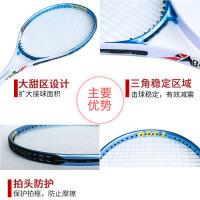 博卡网球拍单人初学者套装超轻学生男女通用大学生体育课可用