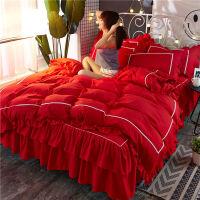 床上四件套粉色公主风床裙床单被套1.8/2.0m床上用品套件韩版双层可爱纯色磨毛床裙四件套 1.8米床 床裙180x2
