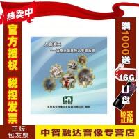 正版包票 人命关天 近期全国重特大事故反思 2DVD视频光盘碟片