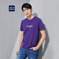 HLA/海澜之家净色印花短袖T恤圆领套头短T男