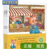 【二手旧书9成新】数学童话绘本全6册全六册(全6本)棒棒猪的新领带 尼格爷爷的长?
