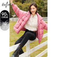 【直降价:499】伊芙丽编织羽绒服女2021年冬季设计感短款加厚保暖白鸭绒外套