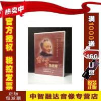 正版包票邓小平的足迹 70集大型文献电视传记片 7DVD视频音像光盘影碟片
