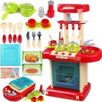 大号儿童过家家玩具 带灯光音乐做饭过家家厨房玩具厨具餐具 套装