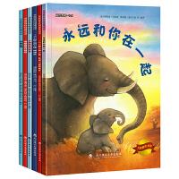 全套6册大憨熊绘本 儿童 3-6周岁正版幼儿园国外获奖图书 经典小班幼儿阅读绘本畅销 益智启蒙读物4-5-7岁睡前故事