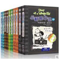 小屁孩日记全套11-20册全10册 小屁孩漫画书籍 中英文双语版 6-7-8-9-10-12-15岁儿童文学畅销课外读