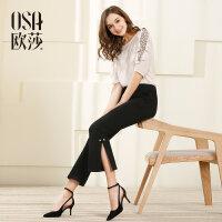 欧莎2017夏装新款女装黑色开叉微喇裤B52031
