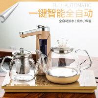 Chigo/志高 JBL-T3自动上水电热水壶套装玻璃保温烧水壶煮茶器 高硼硅玻璃电水壶 台嵌两用电水壶套装