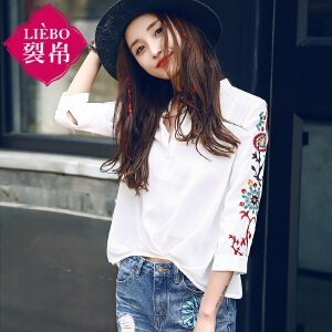 裂帛2018春装新款刺绣立领七分袖衬衫捏褶不规则摆衬衣女51160608