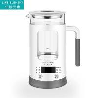 生活元素I13养生壶玻璃电热煮茶壶煮茶器花茶杯全自动加厚玻璃小迷你