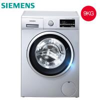 西门子(SIEMENS)洗衣机滚筒9公斤全自动家用大容量变频 WM12P2R81W 3D正负洗