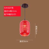 红灯笼中式现代简约乔迁阳台灯吧台门厅玄关入户道创意陶瓷吊灯
