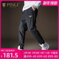 PINLI品立2020秋季新款男装磨毛加绒小脚牛仔裤长裤男B203616304